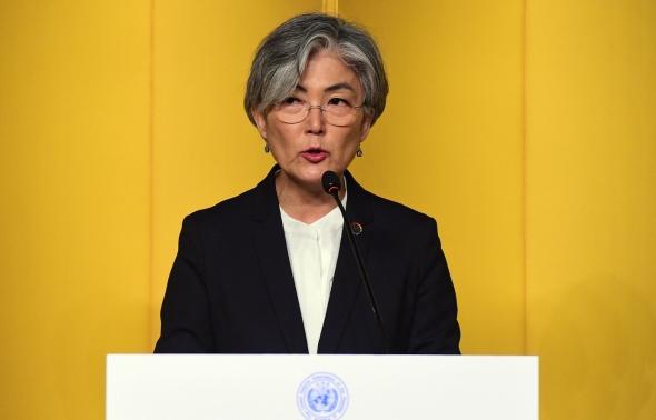 강경화, 제74회 유엔의 날 기념식 기조연설