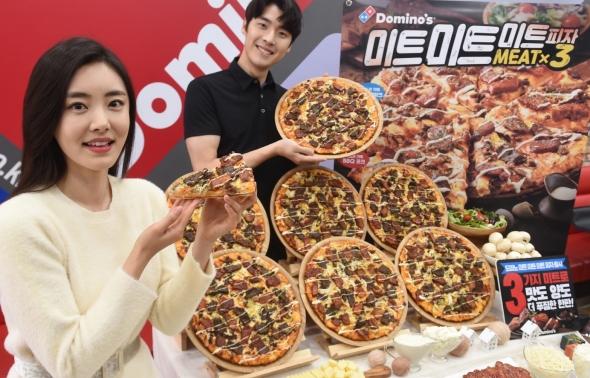 도미노 피자 겨울 신제품 `미트미트미트 피자`