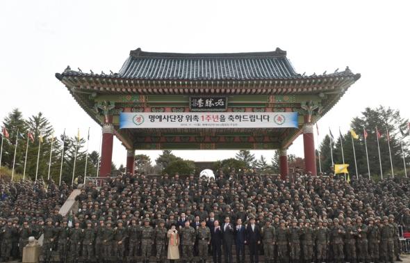 우오현 SM그룹회장 명예사단장 취임 1주년 행사