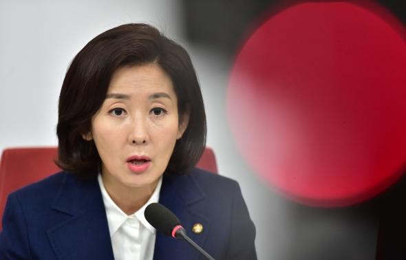 검찰 출석 앞 둔 나경원 한국당 원내대표