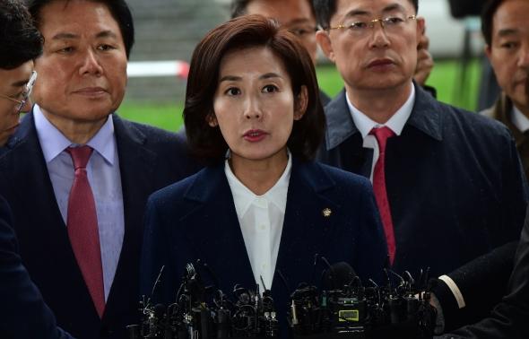 '패스트트랙 충돌' 나경원, 검찰 출석