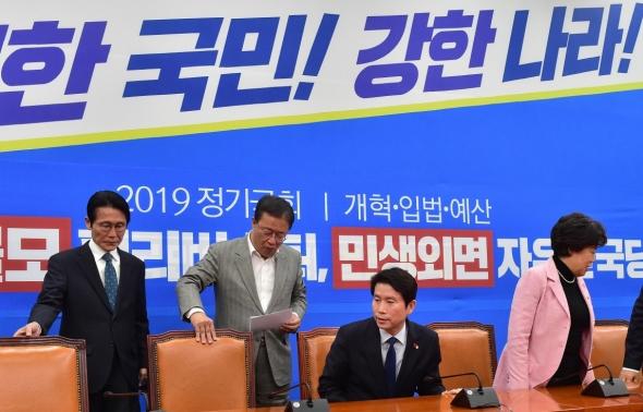한국당 빠진 4+1...패스트트랙 처리 본격 논의