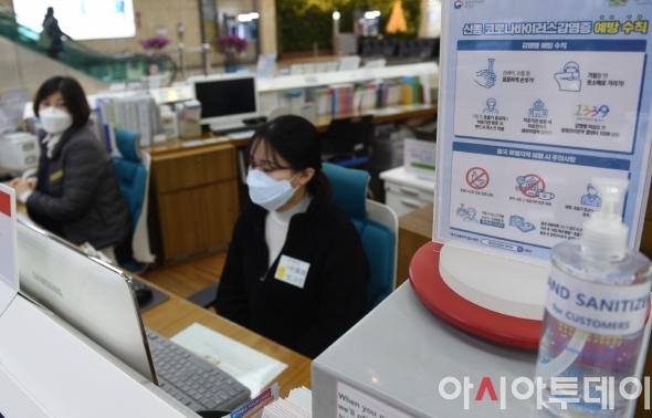 공항에 비치된 신종 코로나바이러스 예방 소독제