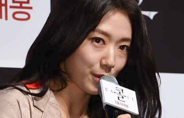 박신혜 '콜?'