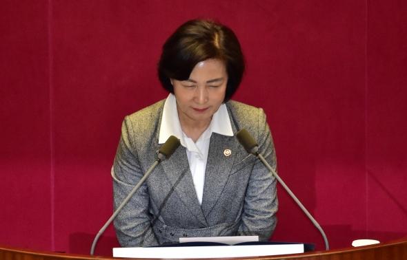 본회의 출석 인사하는 추미애 법무부 장관