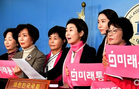 기자회견 갖는 미래통합당 여성당원들