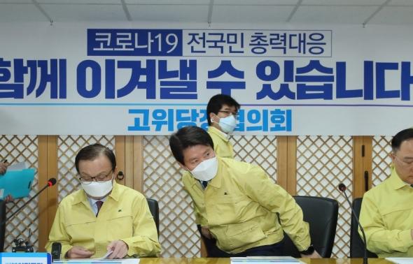 '코로나19' 대응 위해 모인 고위 당정청