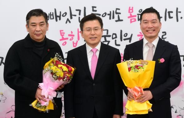 미래통합당 영입 1호 최승재·백대용 '환영합니다'
