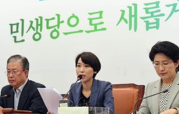 민생당 첫 최고위원회의