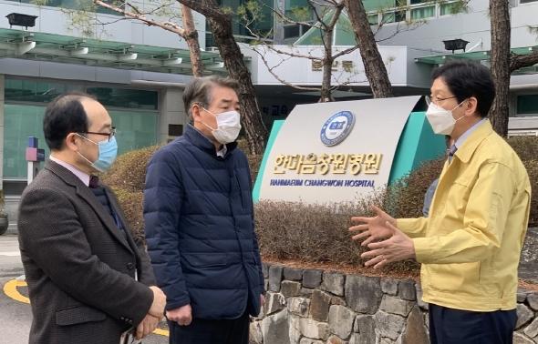 김경수, 코로나19 대응 '한마음창원병원' 방문