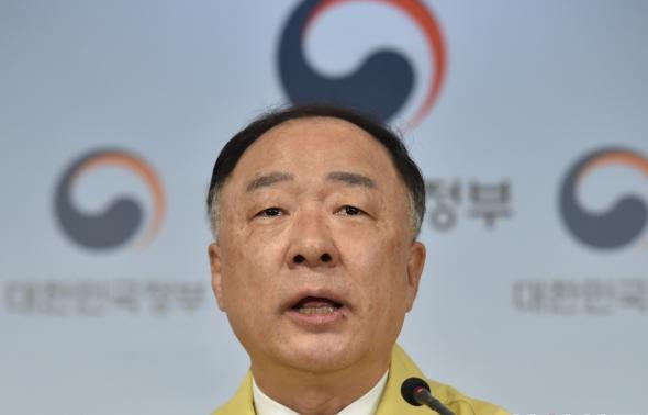 홍남기 부총리, 코로나19 종합대책 발표
