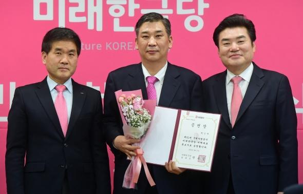 미래한국당 국민 공천장 받은 최승재 후보