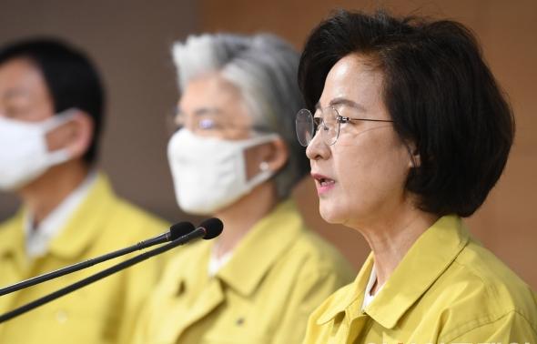 선거관련 공동 대국민 담화문 발표