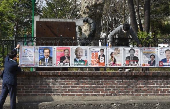 종로구 후보자 선거 벽보 붙이는 선관위