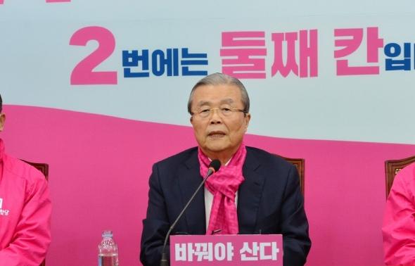 21대 총선 D-7일 기자회견 갖는 김종인