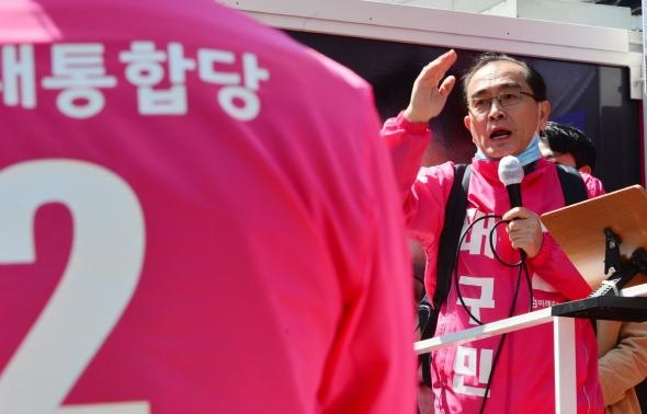 미래통합당 태구민 강남갑 후보 '지지 호소'