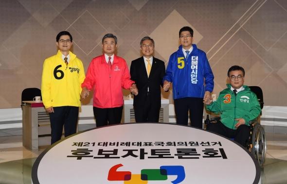 기념촬영하는 4.15 총선 비례대표 후보자들
