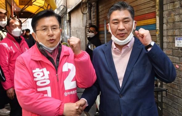 황교안-최승재 '힘내라! 소상공인'