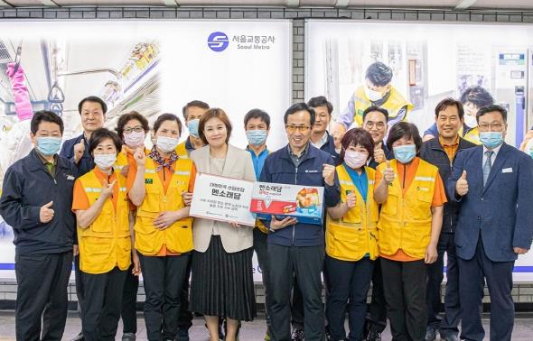 멘소래담, 서울 지하철 청소 노동자에 물품 기부