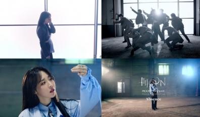 마마무 문별, 신곡 '부재' 퍼포먼스 티저 영상 공개