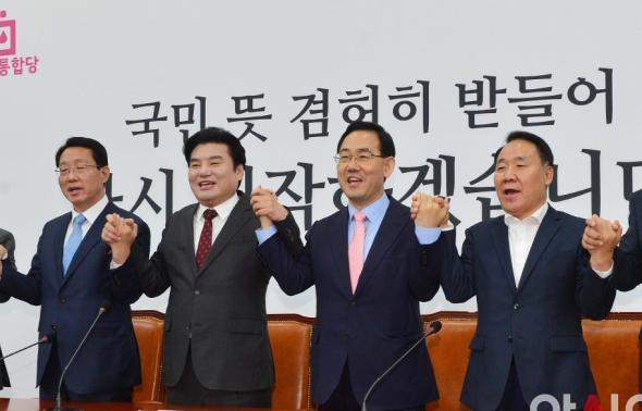 손 맞잡은 미래통합당-미래한국당