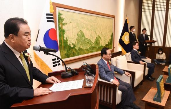 퇴임 인사말하는 문희상 국회의장