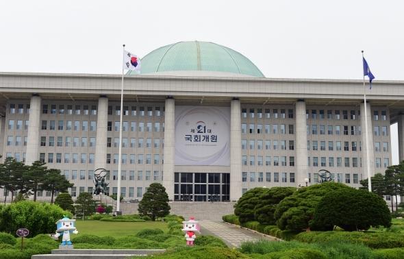제21대 국회 개원 축하