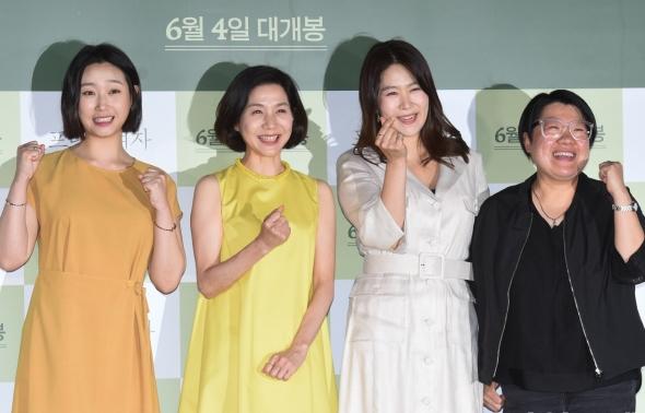 '프랑스여자' 파이팅 외치는 한국여자들