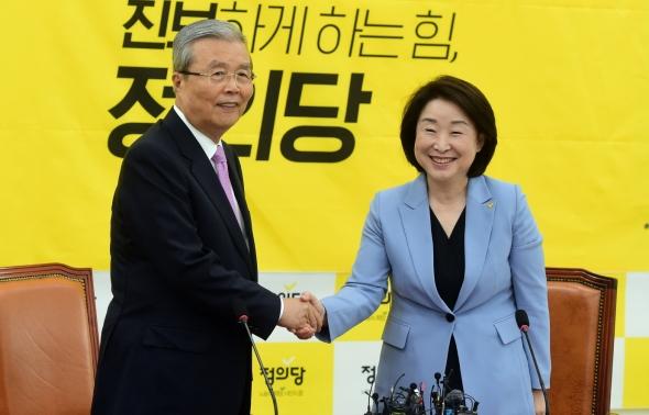 심상정, 김종인 비대위원장 접견