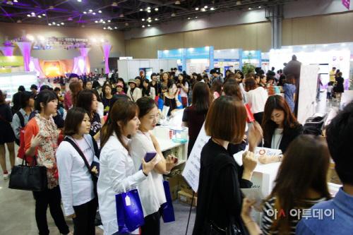 제6회 대한민국 뷰티박람회 (K-BEAUTY EXPO 2014)