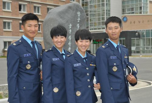 공군 부사관 남매