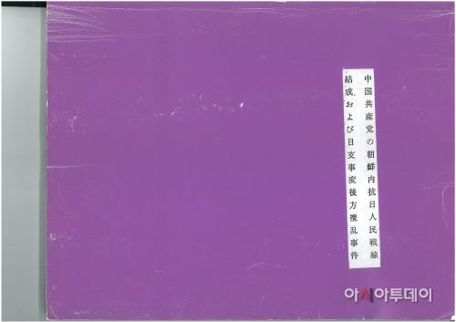 S28BW-415031510323