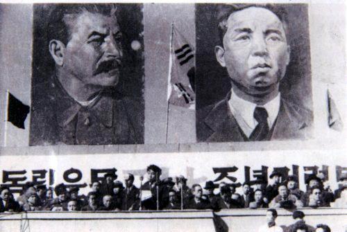 김일성 스탈린