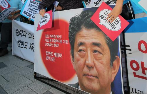 '전쟁법안 반대'