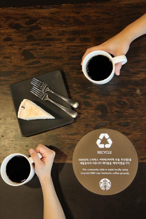 [20151124] 커피 찌꺼기 자원 재활용  사진자료_2