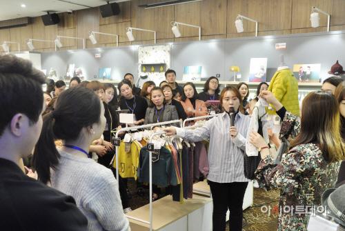 [사진1] 한세드림 중국 수주회 현장 사진1