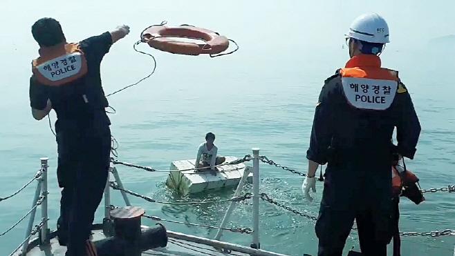 평택해경, 입파도 부근에서 실종된 미얀마인 화물선 선원 구조