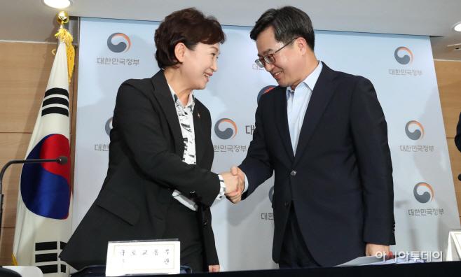 [포토]부동산대책 발표 마친 김동연-김현미