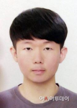 박재욱 학생