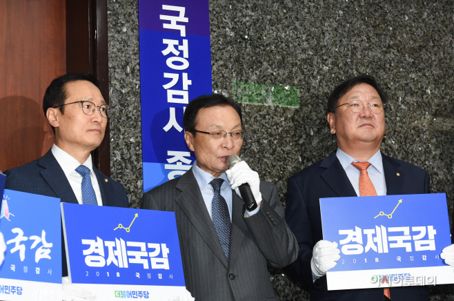 더불어민주당 국정감사 종합상황실 현판식2