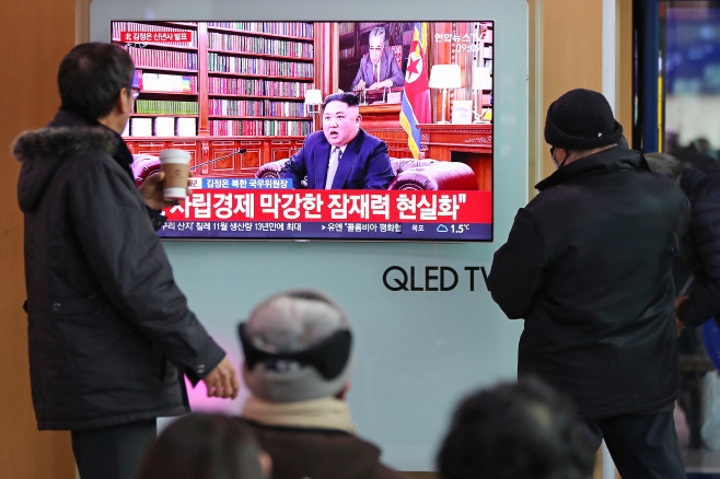 북한 김정은 위원장 신년사 뉴스 보는 시민들