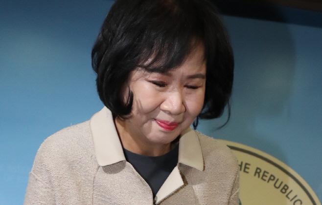 고개 숙인 손혜원 의원