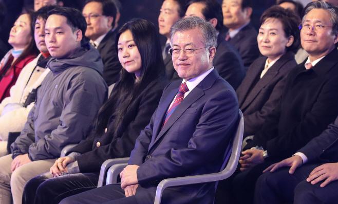 부산 대개조 비전 선포식 참석한 문 대통령