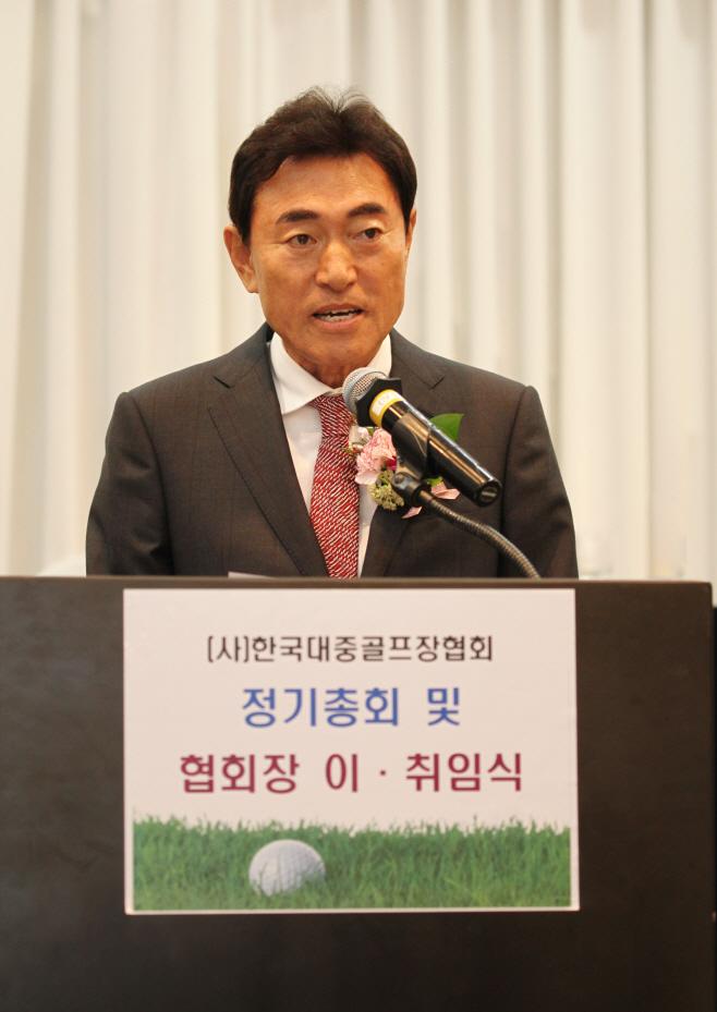 박예식 대중골프장협회 회장 취임사