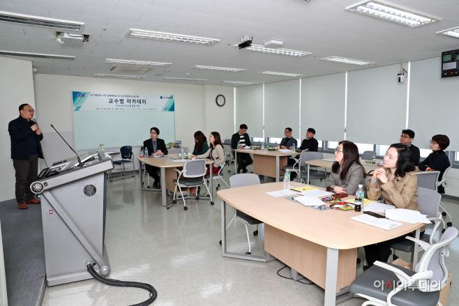 [사진] 삼육대 SU-교수역량강화 모형 개발_교수법 아카데미 (2)