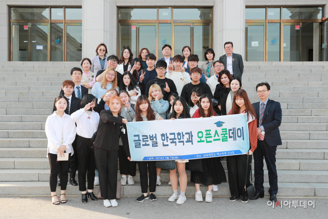 [사진] 삼육대 글로벌한국학과 오픈스쿨데이 (1)