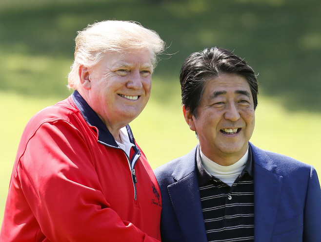 Japan Trump