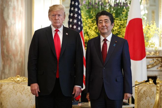 Trump Japan <YONHAP NO-2753> (AP)