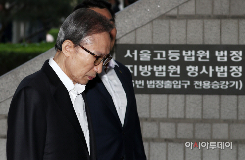 [포토] 법정 향하는 이명박 전 대통령