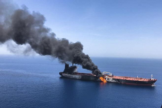 Iran Persian Gulf Tensions <YONHAP NO-4744> (AP)